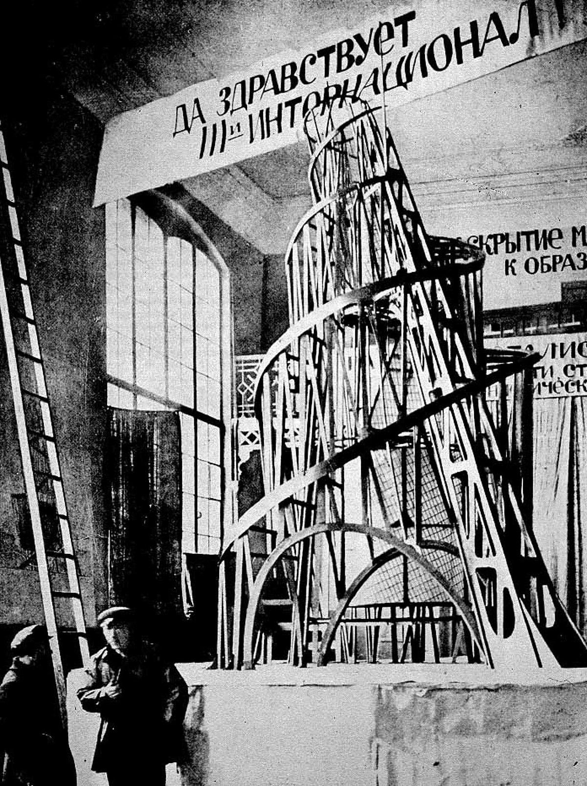 Turnul lui Tatlin - Constructivism