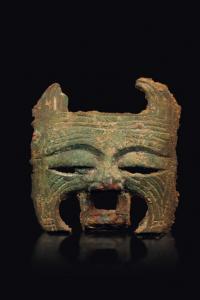 Mască Taotie, China Dinastia Zhou (1027-1221 Î.H.R)